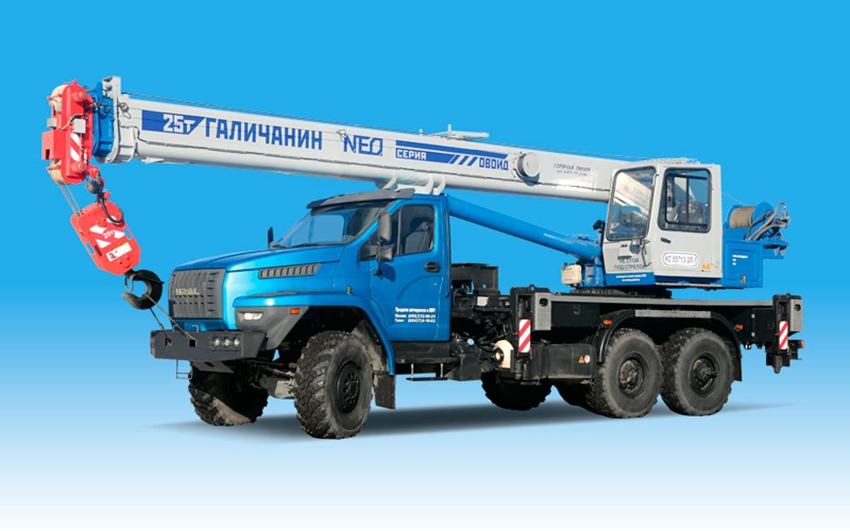 купить автокран кс-55713-3л-1 в Перми